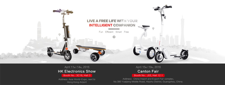 Airwheel, Hong Kong Electronics Fair